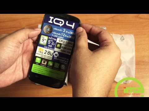 แกะกล่อง i-mobile IQ4