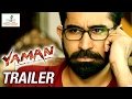 Yaman Movie Trailer | Vijay Antony | Miya George | Jeeva Shankar | #YamanTrailer
