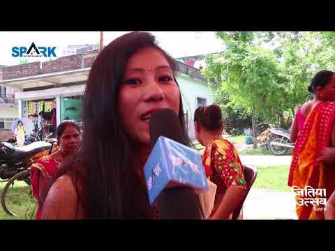 Video Jitiya Festival In Nepal download in MP3, 3GP, MP4, WEBM, AVI, FLV January 2017