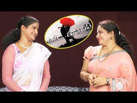 Ussh Gup Chup || How to Sleep with Husband || Telugu Comedy Skits