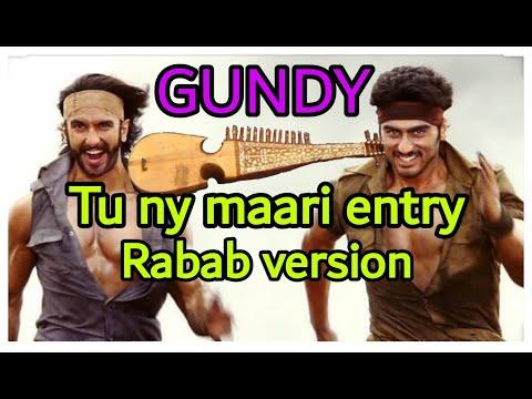 tune maari entriyaan in rabab | indian song in rabab |