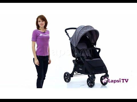 Коляска прогулочная Jetem Comfort 4 (Жетем Комфорт 4)