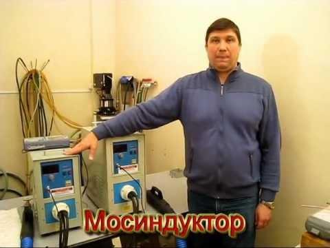 Индукционные нагреватели для пайки меди ВЧМ
