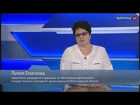 Лилия Елисеева, заместитель руководителя Дирекции по обеспечению деятельности государственных учреждений здравоохранения Волгоградской области