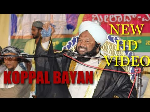 Video KOPPAL BAYAN BY ALLAMA AHMED NAQSHBANDI SB NEW BAYAN download in MP3, 3GP, MP4, WEBM, AVI, FLV January 2017