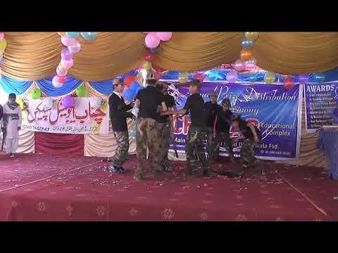 Oo mere yaar tu mera pyar Chenab school Boys performance