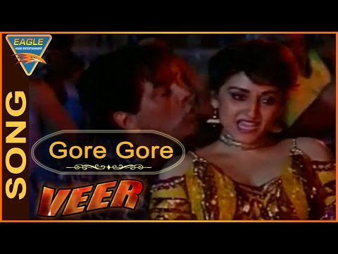 Veer Movie || Gore Gore Gaal Video Song || Dharmendra, Jayapradha, Gouthami || Eagle Hindi Movies