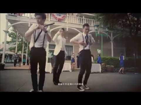 """结婚歌曲 - 吴建豪 小婚礼VanNess Wu """"Marry Me"""""""