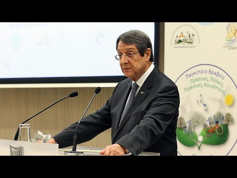Πρόεδρος Αναστασιάδης: Στοχοποίηση της Κύπρου από ΕΕ για παραχώρηση υπηκοοτήτων…