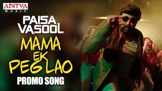 Mama Ek Peg Lao Song Promo from Paisa Vasool Movie