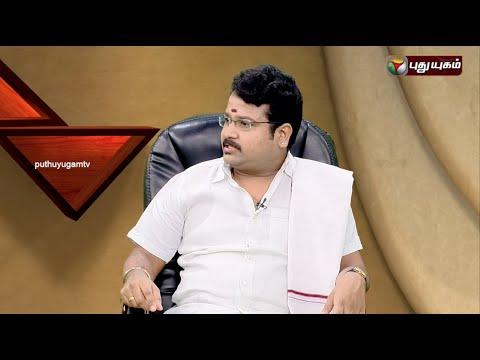 Ippadi-Panreengale-Ma--PROMO-03-04-2016-Puthuyugam-TV