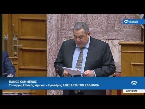 Βουλή: Αντιπαράθεση για την τροπολογία για τα F-16