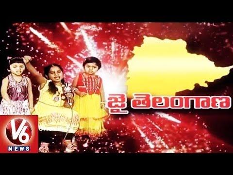 Telangana Independence Song
