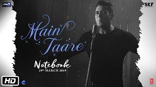 સલમાન પ્રોડક્શનની ફિલ્મ 'નોટબુક' માટે ખુદ સલમાન ખાને 'મેં તારે' ગીત ગ.
