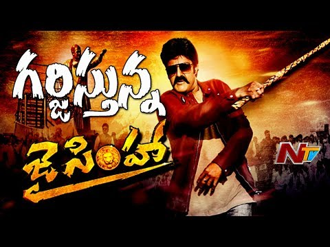 Nandamuri Balakrishna's Jai Simha First Look Released || NBK 102