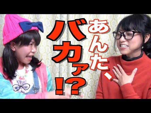 【架空YouTuberサキキン☆】宮村優子に物申す!!【ブチギレ】