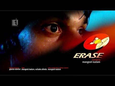 ERASE short film