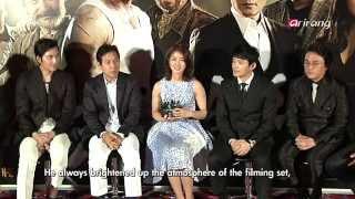 Nonton Showbiz Korea - PRESS CONFERENCE OF THE DIVINE MOVE 영화 신의 한 수 제작발표회 Film Subtitle Indonesia Streaming Movie Download