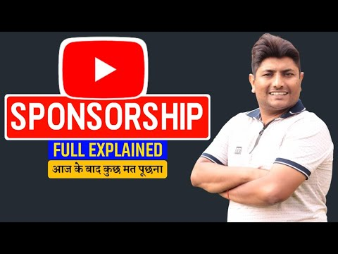 YouTube Sponsorship Full Explained | How to Get Sponsorship on YouTube in 2020