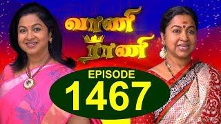 Video வாணி ராணி - VAANI RANI -  Episode 1467 - 12/01/2018 MP3, 3GP, MP4, WEBM, AVI, FLV Januari 2018