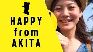 Akita Japan  city images : Pharrell Williams - HAPPY (秋田Akita, Japan) #happyAKITA_Japan #HAPPYfromAKITAProject