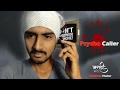 Psycho Caller ( Marathi Vines )