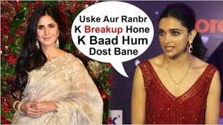 Video Deepika Padukone's REACTION On Ending FIGHT With Katrina Kaif After Marriage With Ranveer Singh MP3, 3GP, MP4, WEBM, AVI, FLV Desember 2018