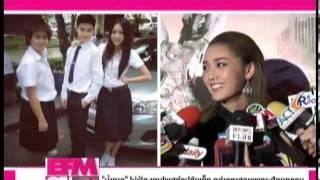 EFM On TV 11 July 2013 - Thai Talk Show