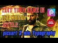 IRU MUGAN PICSART TYPOGRAPHY | EDIT NAME IN IRU MUGAN STYLE PICSART