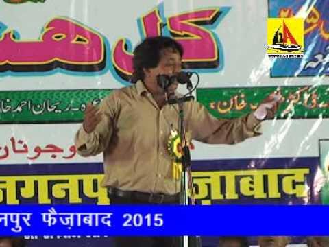 Video Azm Shakri-ALL INDIA MUSHAIRA, JAGANPUR FAIZABAD 2015 download in MP3, 3GP, MP4, WEBM, AVI, FLV January 2017