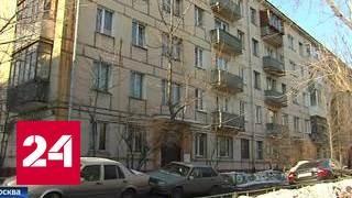 Все хрущевки в Москве пойдут под снос