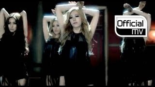 Download Video After School(애프터스쿨) _ Flashback MV MP3 3GP MP4