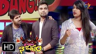 Video Naa Show Naa Ishtam - 5th December 2015 - Full Episode 4 - ETV Plus MP3, 3GP, MP4, WEBM, AVI, FLV April 2018