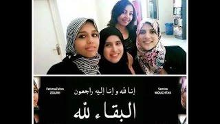 الحصاد اليومي: مصرع أربع طالبات في حادثة سير مروعة بين المحمدية وبوزنيقة