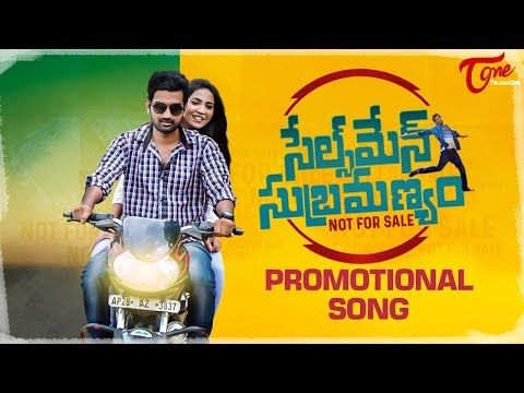 Salesman Subrahmanyam | Telugu Short Film Promotional Song | Directed by B Santhosh Krishnaa