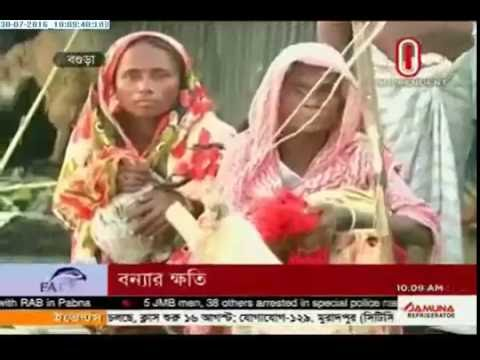 Huge losses in flood-affected areas (30-07-2016)