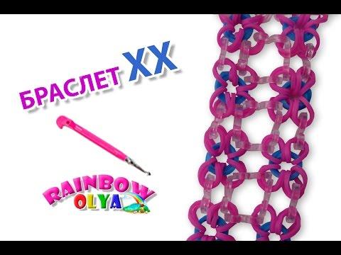 Плетение из резиночек с ольгой рейнбоу