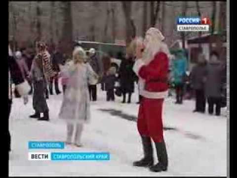 Деды Морозы СГТРК 2-13