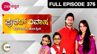 Punar Vivaha - Episode 376 - September 11, 2014