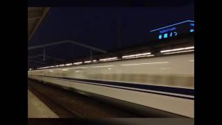 Japon : Shinkansen 「新幹線」