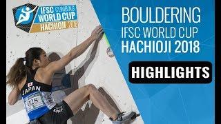 IFSC Climbing World Cup Hachioji 2018 - Bouldering Finals Highlights by International Federation of Sport Climbing