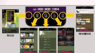 라디오 조이-CTS 기독교 대표 라디오 방송 YouTube video