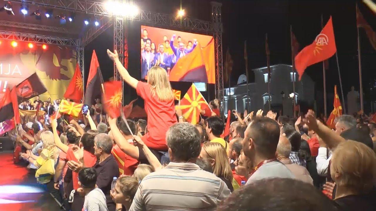 Αντικυβερνητικό συλλαλητήριο στα Σκόπια