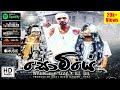 Wagmee - Somiye (Audio) Ft Ill Dil n Izzy (Sinhala Rap) සිංහල රැප්