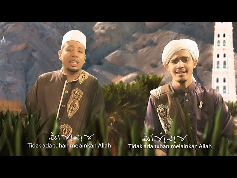 Qasidah Yamani – La Ilaha Illa Allah (Official Music Video)