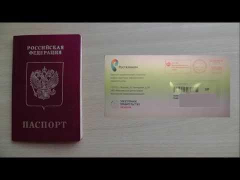 Как загрузить в госуслуги на российский паспорт