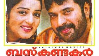 Video Malayalam Full Movie Bus Conductor | Full HD MP3, 3GP, MP4, WEBM, AVI, FLV Januari 2019