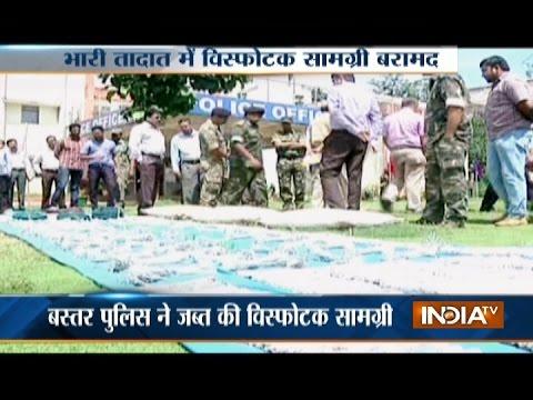 Chhattisgarh Cops arrest 2 suspects in Bastar,huge haul of explosives seized