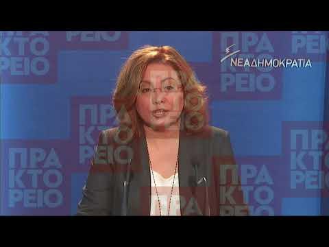 Η κ. Αντωνοπούλου να επιστρέψει τα χρήματα και να ζητήσει συγγνώμη