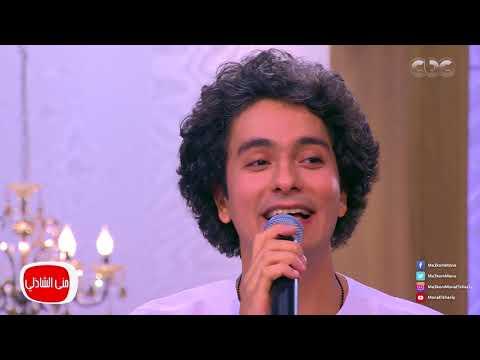 """محمد محسن يغني """"أنا مش عارفني"""""""